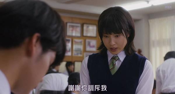 [SUBPIG][Aozora Yell][720p]_20170409175122.JPG