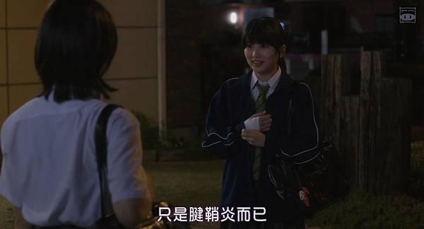 [SUBPIG][Aozora Yell][720p]_20170409180015.JPG