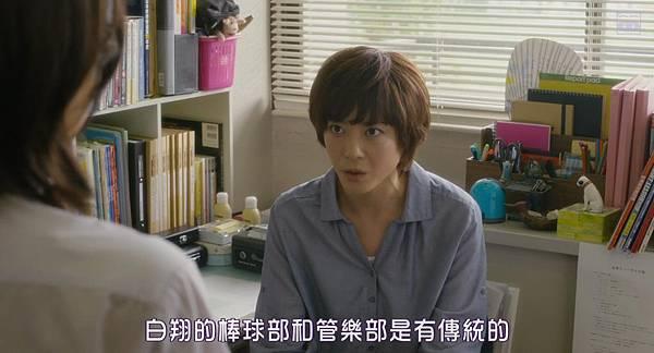 [SUBPIG][Aozora Yell][720p]_20170409180835.JPG