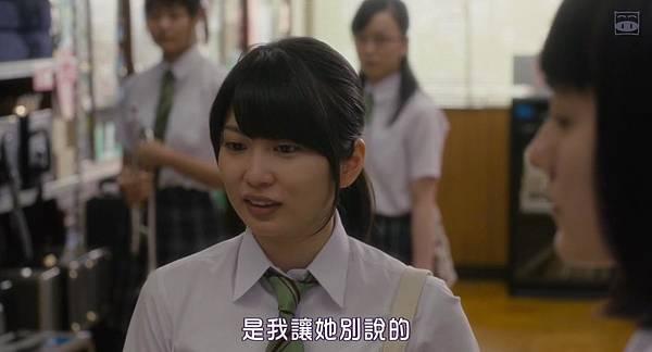 [SUBPIG][Aozora Yell][720p]_20170412225627.JPG