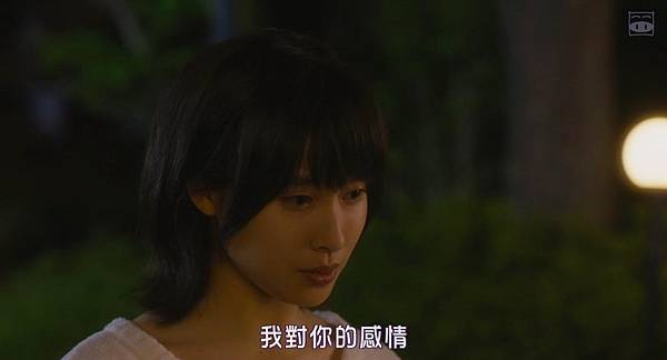 [SUBPIG][Aozora Yell][720p]_20170412225248.JPG