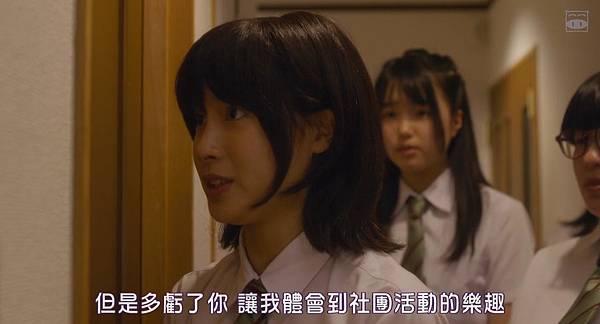 [SUBPIG][Aozora Yell][720p]_20170412230148.JPG