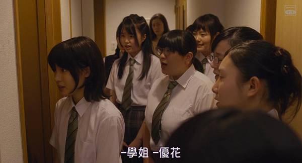 [SUBPIG][Aozora Yell][720p]_20170412230115.JPG