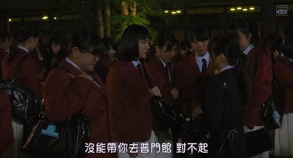 [SUBPIG][Aozora Yell][720p]_20170412231229.JPG