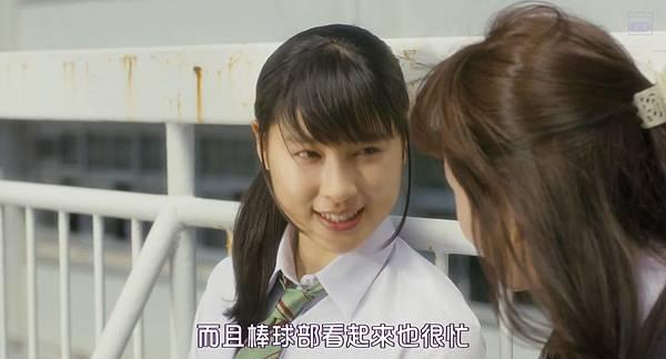 [SUBPIG][Aozora Yell][720p]_201741311025.JPG