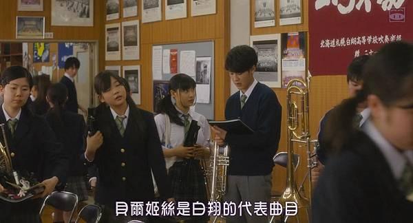[SUBPIG][Aozora Yell][720p]_201741311220.JPG