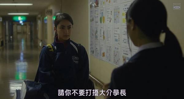 [SUBPIG][Aozora Yell][720p]_201741312350.JPG