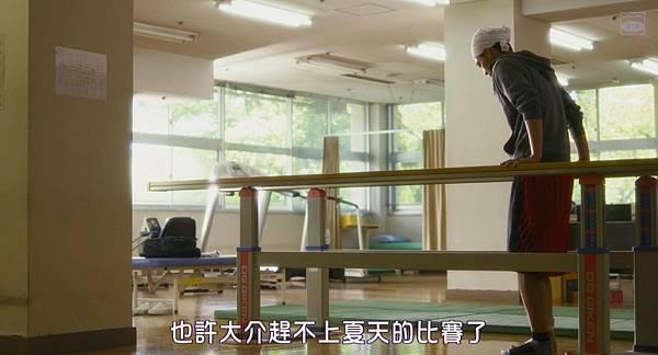 [SUBPIG][Aozora Yell][720p]_20174131263.JPG