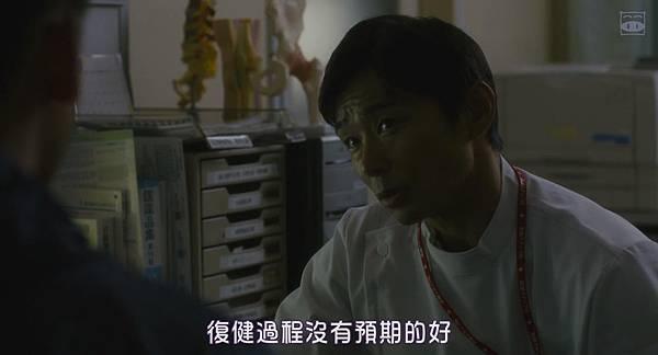 [SUBPIG][Aozora Yell][720p]_201741313841.JPG