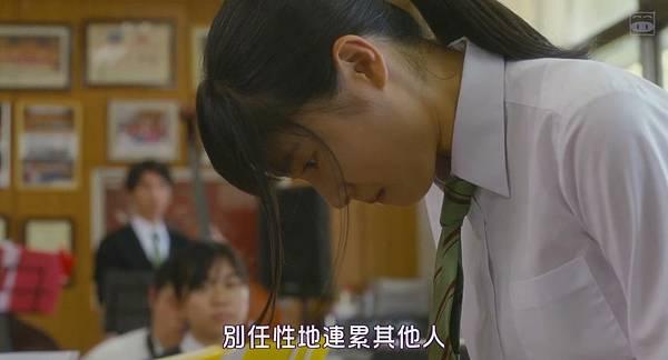 [SUBPIG][Aozora Yell][720p]_201741315011.JPG