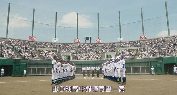 [SUBPIG][Aozora Yell][720p]_20174132226.JPG