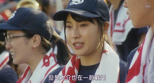 [SUBPIG][Aozora Yell][720p]_20174132252.JPG