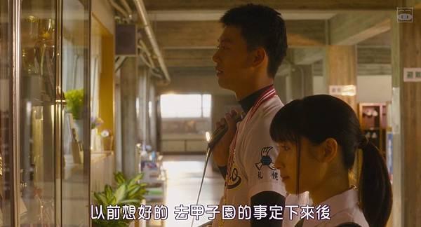 [SUBPIG][Aozora Yell][720p]_201741321619.JPG