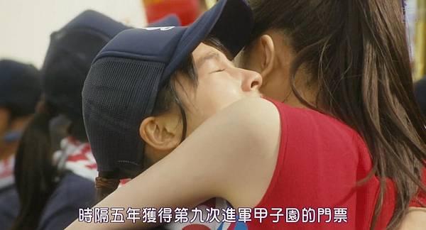 [SUBPIG][Aozora Yell][720p]_20174132143.JPG