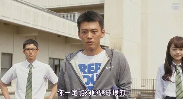 [SUBPIG][Aozora Yell][720p]_20170414010410.JPG