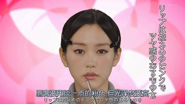 人100%靠外表.Hito.wa.Mitame.ga.Hyaku.Percent.Ep01.Chi_Jap.HDTVrip.1280X720-ZhuixinFan_20170415200915.JPG