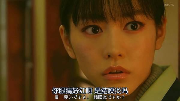 人100%靠外表.Hito.wa.Mitame.ga.Hyaku.Percent.Ep01.Chi_Jap.HDTVrip.1280X720-ZhuixinFan_20170415201118.JPG