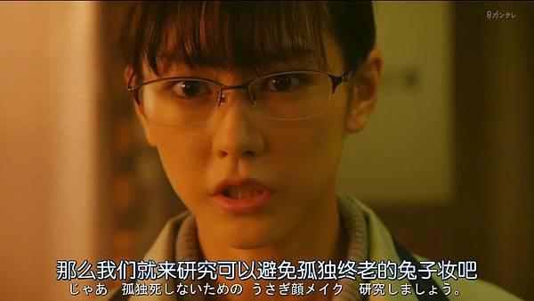 人100%靠外表.Hito.wa.Mitame.ga.Hyaku.Percent.Ep01.Chi_Jap.HDTVrip.1280X720-ZhuixinFan_20170415200330.JPG
