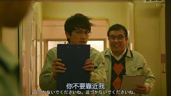 人100%靠外表.Hito.wa.Mitame.ga.Hyaku.Percent.Ep01.Chi_Jap.HDTVrip.1280X720-ZhuixinFan_20170415210921.JPG