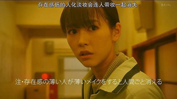 人100%靠外表.Hito.wa.Mitame.ga.Hyaku.Percent.Ep01.Chi_Jap.HDTVrip.1280X720-ZhuixinFan_20170415211039.JPG