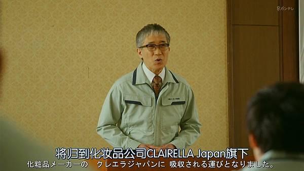 人100%靠外表.Hito.wa.Mitame.ga.Hyaku.Percent.Ep01.Chi_Jap.HDTVrip.1280X720-ZhuixinFan_20170415212826.JPG