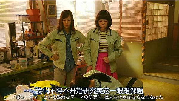 人100%靠外表.Hito.wa.Mitame.ga.Hyaku.Percent.Ep01.Chi_Jap.HDTVrip.1280X720-ZhuixinFan_20170415211150.JPG