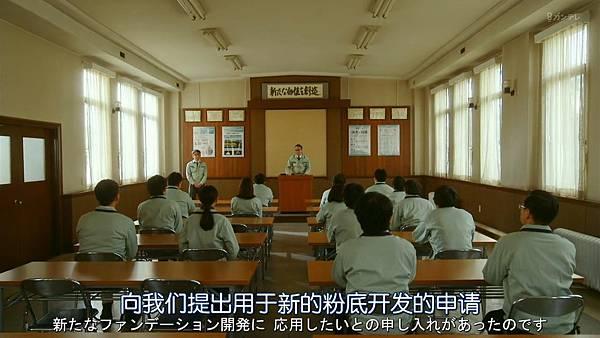人100%靠外表.Hito.wa.Mitame.ga.Hyaku.Percent.Ep01.Chi_Jap.HDTVrip.1280X720-ZhuixinFan_20170415212852.JPG