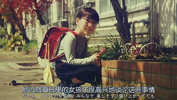 人100%靠外表.Hito.wa.Mitame.ga.Hyaku.Percent.Ep01.Chi_Jap.HDTVrip.1280X720-ZhuixinFan_20170415213118.JPG
