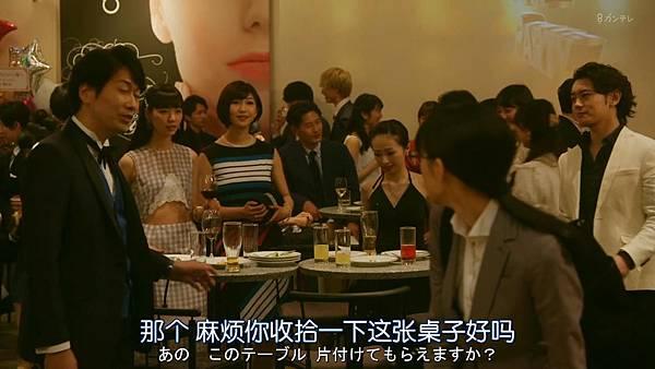 人100%靠外表.Hito.wa.Mitame.ga.Hyaku.Percent.Ep01.Chi_Jap.HDTVrip.1280X720-ZhuixinFan_20170415213323.JPG