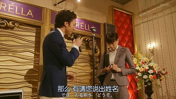 人100%靠外表.Hito.wa.Mitame.ga.Hyaku.Percent.Ep01.Chi_Jap.HDTVrip.1280X720-ZhuixinFan_20170415213650.JPG