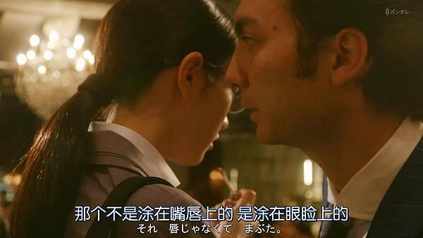 人100%靠外表.Hito.wa.Mitame.ga.Hyaku.Percent.Ep01.Chi_Jap.HDTVrip.1280X720-ZhuixinFan_20170415213857.JPG