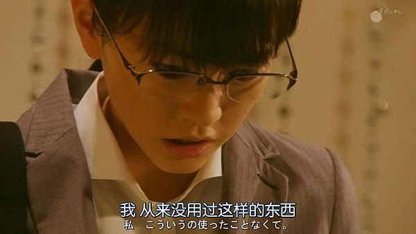 人100%靠外表.Hito.wa.Mitame.ga.Hyaku.Percent.Ep01.Chi_Jap.HDTVrip.1280X720-ZhuixinFan_20170415213817.JPG