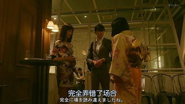 人100%靠外表.Hito.wa.Mitame.ga.Hyaku.Percent.Ep01.Chi_Jap.HDTVrip.1280X720-ZhuixinFan_20170415213447.JPG