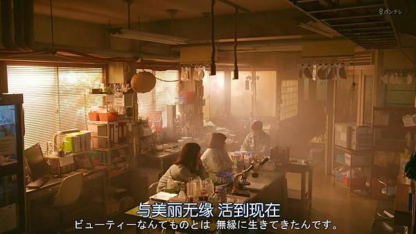 人100%靠外表.Hito.wa.Mitame.ga.Hyaku.Percent.Ep01.Chi_Jap.HDTVrip.1280X720-ZhuixinFan_20170415214439.JPG