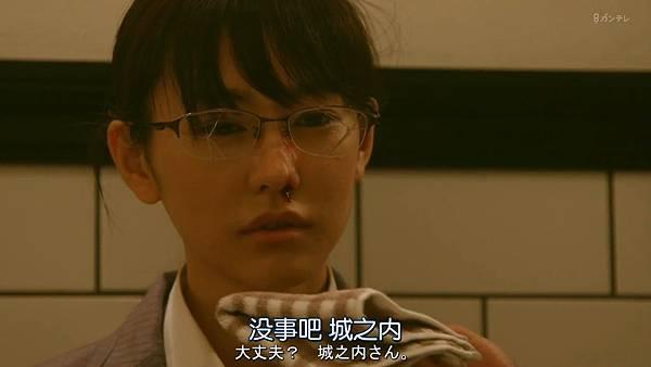 人100%靠外表.Hito.wa.Mitame.ga.Hyaku.Percent.Ep01.Chi_Jap.HDTVrip.1280X720-ZhuixinFan_20170415214008.JPG