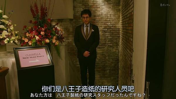 人100%靠外表.Hito.wa.Mitame.ga.Hyaku.Percent.Ep01.Chi_Jap.HDTVrip.1280X720-ZhuixinFan_20170415214027.JPG