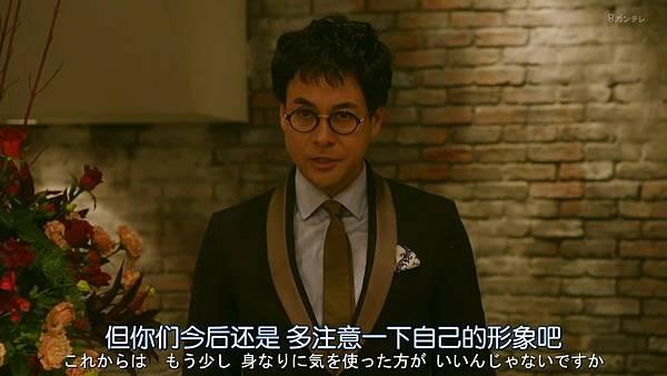 人100%靠外表.Hito.wa.Mitame.ga.Hyaku.Percent.Ep01.Chi_Jap.HDTVrip.1280X720-ZhuixinFan_20170415214124.JPG