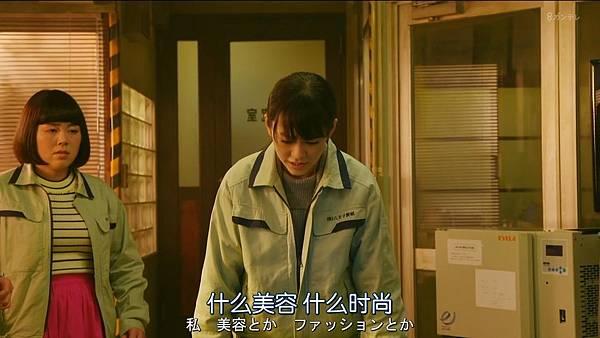 人100%靠外表.Hito.wa.Mitame.ga.Hyaku.Percent.Ep01.Chi_Jap.HDTVrip.1280X720-ZhuixinFan_20170415214901.JPG