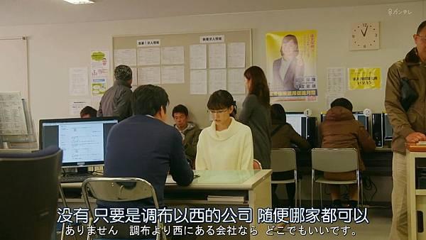 人100%靠外表.Hito.wa.Mitame.ga.Hyaku.Percent.Ep01.Chi_Jap.HDTVrip.1280X720-ZhuixinFan_20170415215551.JPG