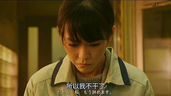 人100%靠外表.Hito.wa.Mitame.ga.Hyaku.Percent.Ep01.Chi_Jap.HDTVrip.1280X720-ZhuixinFan_20170415215518.JPG