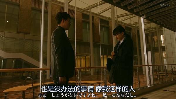 人100%靠外表.Hito.wa.Mitame.ga.Hyaku.Percent.Ep01.Chi_Jap.HDTVrip.1280X720-ZhuixinFan_20170415222122.JPG