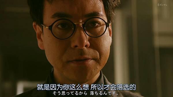 人100%靠外表.Hito.wa.Mitame.ga.Hyaku.Percent.Ep01.Chi_Jap.HDTVrip.1280X720-ZhuixinFan_20170415222249.JPG