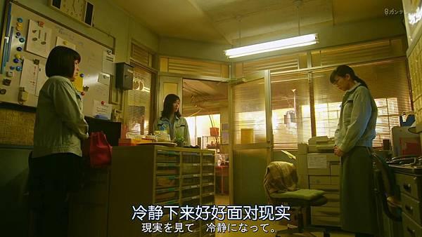 人100%靠外表.Hito.wa.Mitame.ga.Hyaku.Percent.Ep01.Chi_Jap.HDTVrip.1280X720-ZhuixinFan_20170415223338.JPG