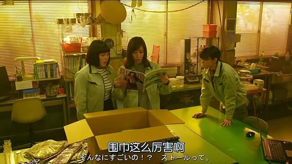 人100%靠外表.Hito.wa.Mitame.ga.Hyaku.Percent.Ep01.Chi_Jap.HDTVrip.1280X720-ZhuixinFan_201741601012.JPG