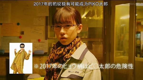 人100%靠外表.Hito.wa.Mitame.ga.Hyaku.Percent.Ep01.Chi_Jap.HDTVrip.1280X720-ZhuixinFan_201741601254.JPG