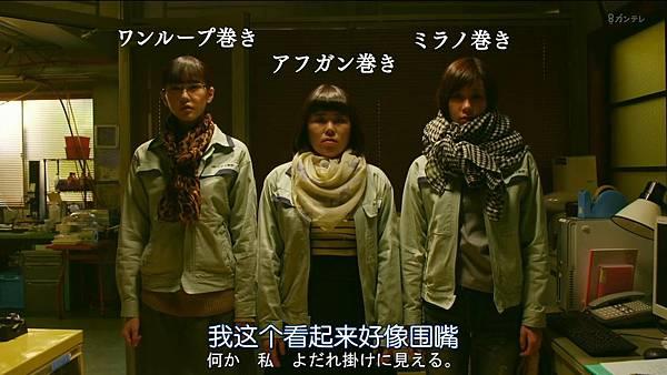 人100%靠外表.Hito.wa.Mitame.ga.Hyaku.Percent.Ep01.Chi_Jap.HDTVrip.1280X720-ZhuixinFan_201741601235.JPG