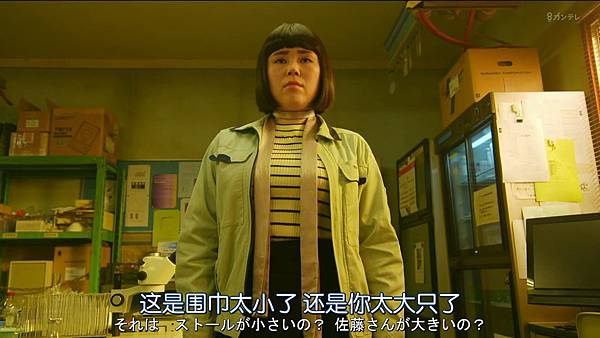 人100%靠外表.Hito.wa.Mitame.ga.Hyaku.Percent.Ep01.Chi_Jap.HDTVrip.1280X720-ZhuixinFan_201741601050.JPG