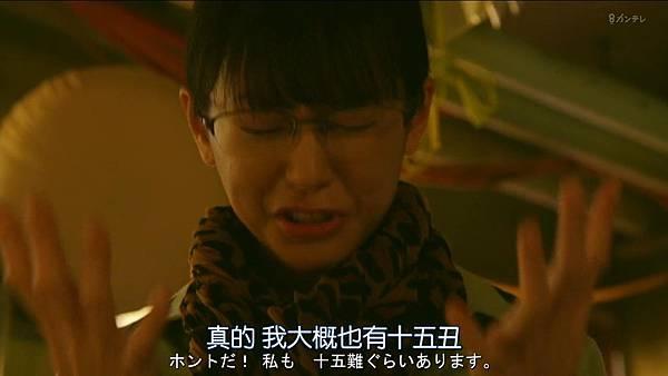 人100%靠外表.Hito.wa.Mitame.ga.Hyaku.Percent.Ep01.Chi_Jap.HDTVrip.1280X720-ZhuixinFan_20174160166.JPG