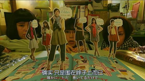 人100%靠外表.Hito.wa.Mitame.ga.Hyaku.Percent.Ep01.Chi_Jap.HDTVrip.1280X720-ZhuixinFan_201741601336.JPG