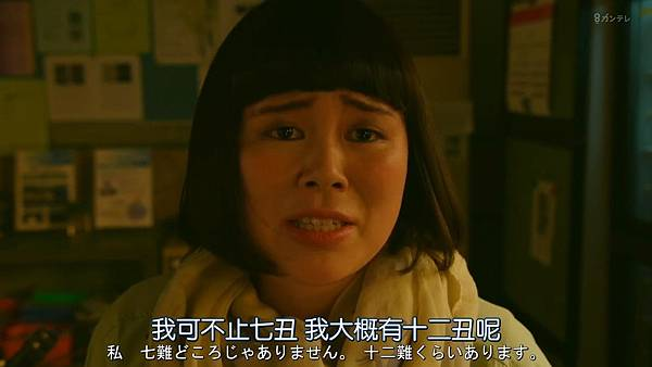 人100%靠外表.Hito.wa.Mitame.ga.Hyaku.Percent.Ep01.Chi_Jap.HDTVrip.1280X720-ZhuixinFan_201741601544.JPG